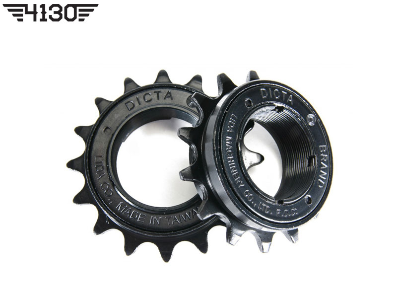 SALT Freewheel 16T